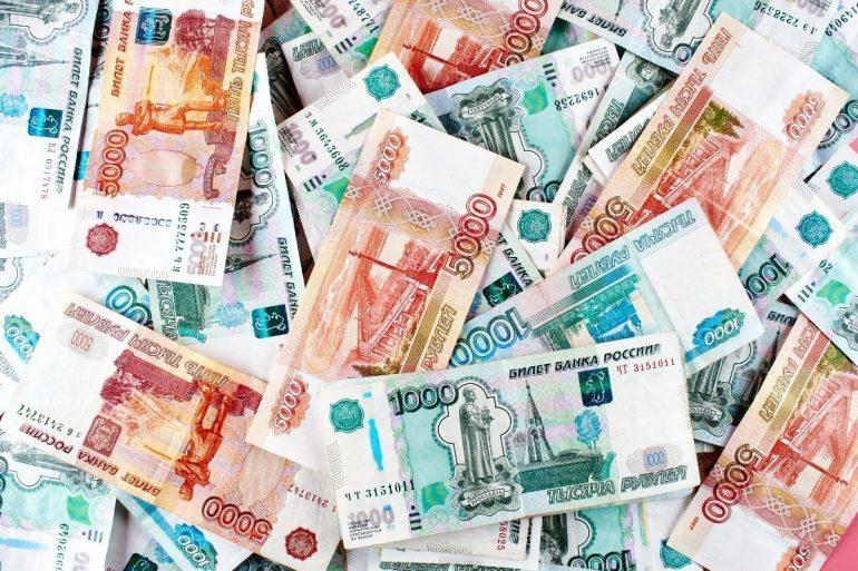 Cambiare i rubli in moneta europea