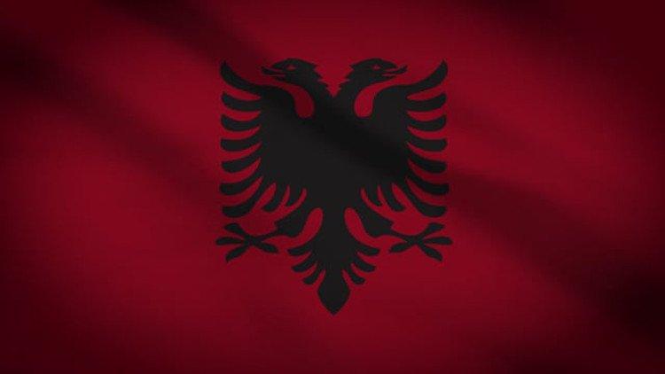 Qual è la bandiera dell'Albania